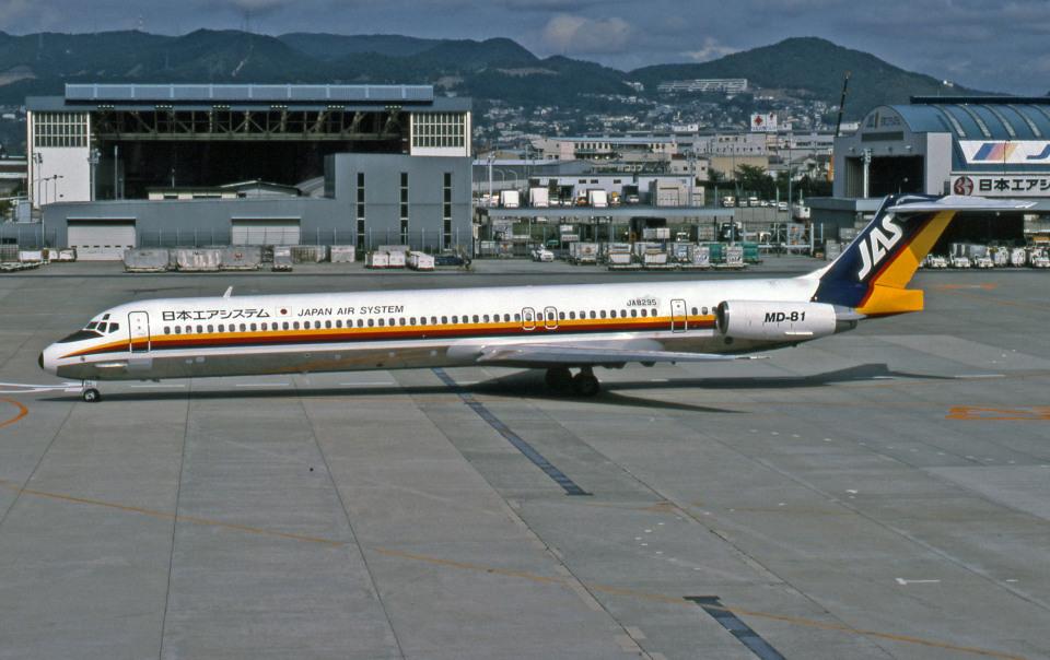 Gambardierさんの日本エアシステム McDonnell Douglas MD-80 (DC-9-80) (JA8295) 航空フォト