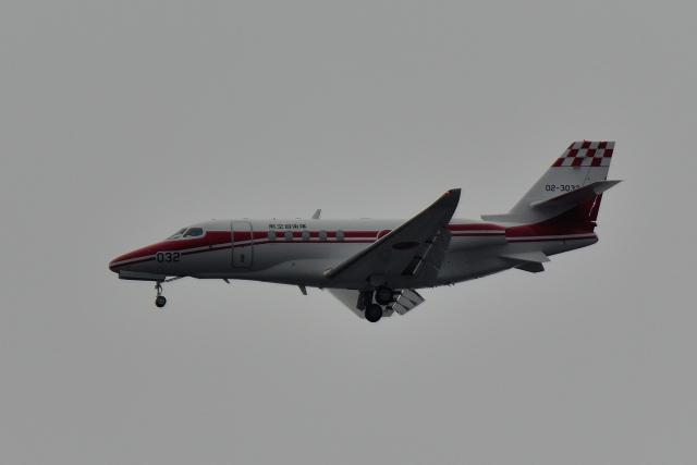 NFファンさんが、厚木飛行場で撮影した航空自衛隊 U-680Aの航空フォト(飛行機 写真・画像)