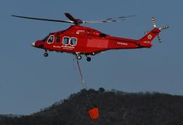 チャーリーマイクさんが、足利市で撮影した埼玉県防災航空隊 AW139の航空フォト(飛行機 写真・画像)