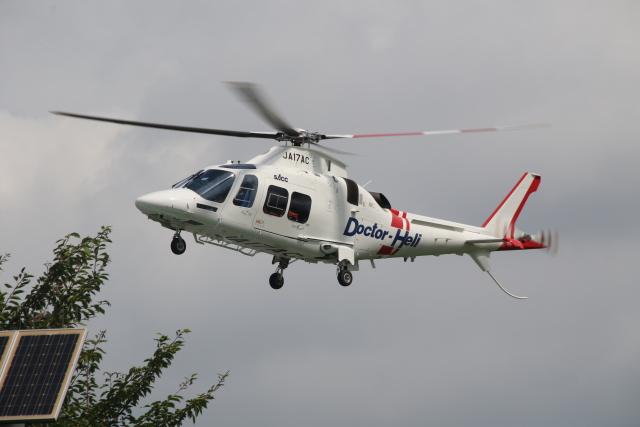 長岡赤十字病院で撮影された長岡赤十字病院の航空機写真