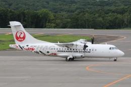 ショウさんが、釧路空港で撮影した北海道エアシステム ATR-42-600の航空フォト(飛行機 写真・画像)