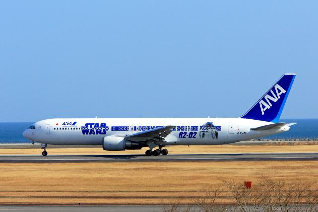 kiyochanさんが、大分空港で撮影した全日空 767-381/ERの航空フォト(飛行機 写真・画像)