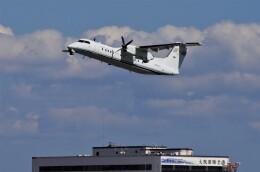 mild lifeさんが、伊丹空港で撮影した国土交通省 航空局 DHC-8-315Q Dash 8の航空フォト(飛行機 写真・画像)