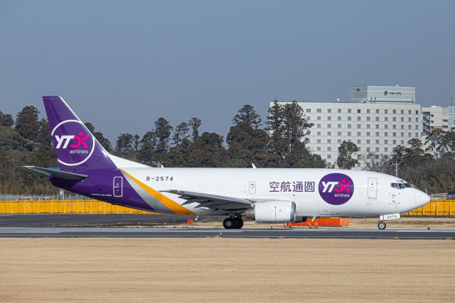 SGR RT 改さんが、成田国際空港で撮影したYTOカーゴ・エアラインズ 737-37K(SF)の航空フォト(飛行機 写真・画像)