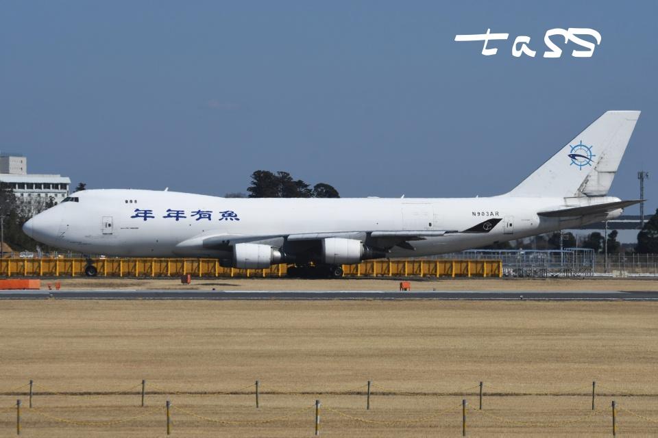 tassさんのスカイ・リース・カーゴ Boeing 747-400 (N903AR) 航空フォト