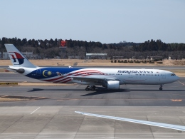 FT51ANさんが、成田国際空港で撮影したマレーシア航空 A330-323Xの航空フォト(飛行機 写真・画像)