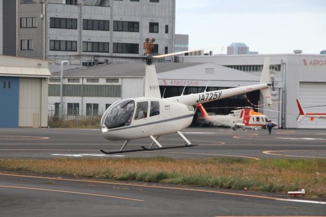ショウさんが、東京ヘリポートで撮影したオートパンサー R44 IIの航空フォト(飛行機 写真・画像)