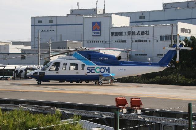 ショウさんが、浦安ヘリポートで撮影したセコム S-76Dの航空フォト(飛行機 写真・画像)