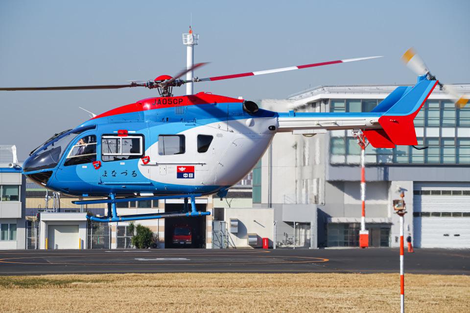 さんごーさんの中日新聞社 Kawasaki BK117 (JA05CP) 航空フォト