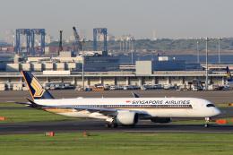 inyoさんが、羽田空港で撮影したシンガポール航空 A350-941の航空フォト(飛行機 写真・画像)
