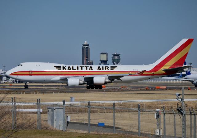 雲霧さんが、成田国際空港で撮影したカリッタ エア 747-481F/SCDの航空フォト(飛行機 写真・画像)