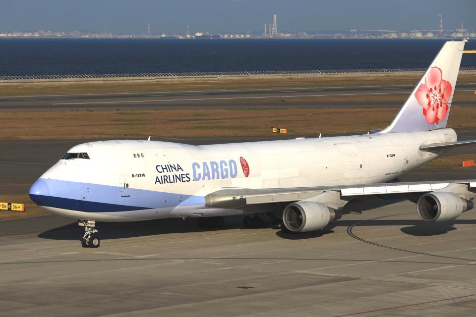 わんだーさんのチャイナエアライン Boeing 747-400 (B-18716) 航空フォト