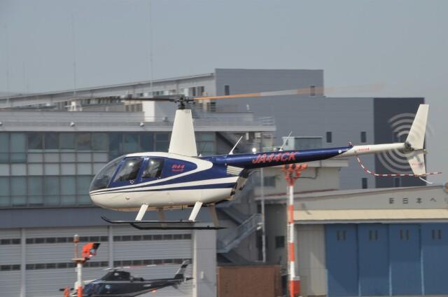 ヘリオスさんが、東京ヘリポートで撮影した日本法人所有 R44 Raven IIの航空フォト(飛行機 写真・画像)