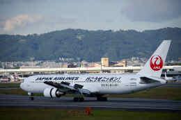 平凡なおっちゃんさんが、伊丹空港で撮影した日本航空 767-346/ERの航空フォト(飛行機 写真・画像)