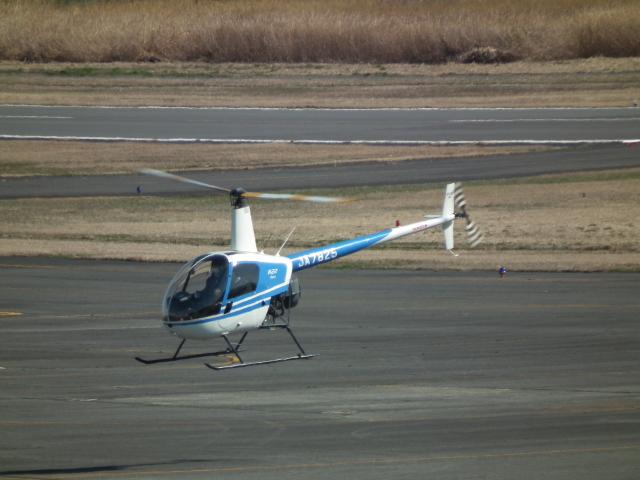 ヒコーキグモさんが、岡南飛行場で撮影した日本個人所有 R22 Betaの航空フォト(飛行機 写真・画像)