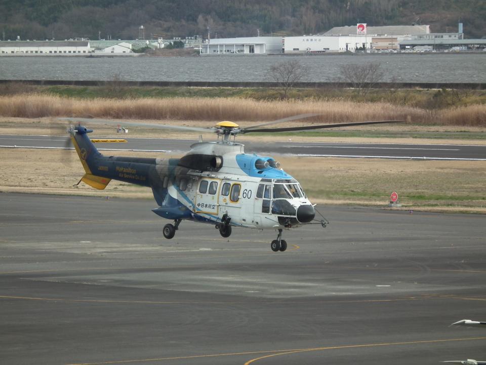 ヒコーキグモさんの中日本航空 Aerospatiale AS332 Super Puma (JA9660) 航空フォト