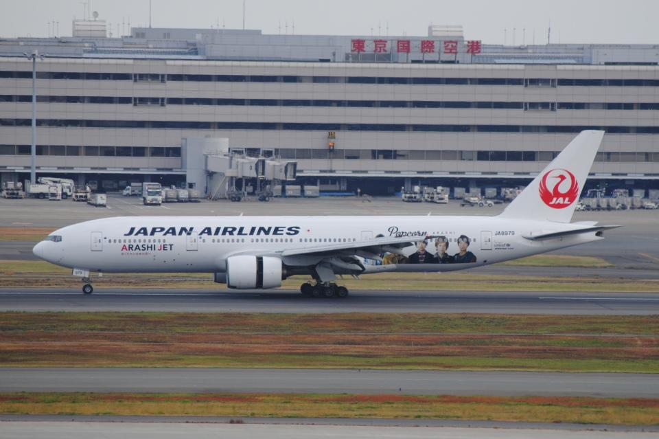 LEGACY-747さんの日本航空 Boeing 777-200 (JA8979) 航空フォト