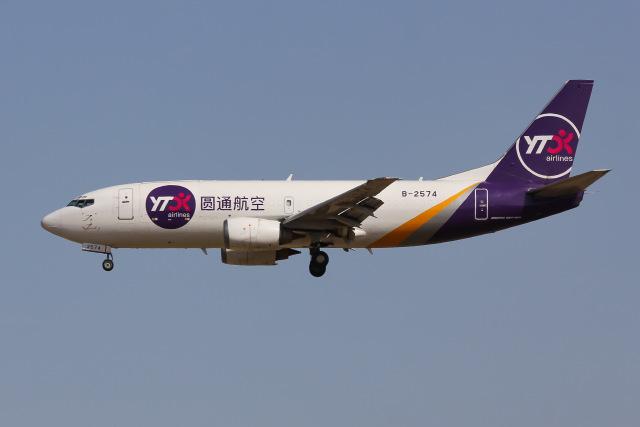 よんろくさんが、成田国際空港で撮影したYTOカーゴ・エアラインズ 737-37K(SF)の航空フォト(飛行機 写真・画像)