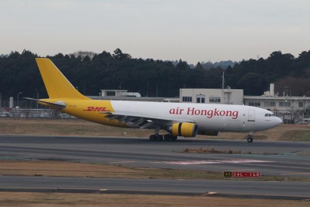 ショウさんが、成田国際空港で撮影したエアー・ホンコン A300F4-605Rの航空フォト(飛行機 写真・画像)