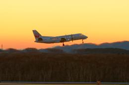 監督さんが、釧路空港で撮影した北海道エアシステム 340B/Plusの航空フォト(飛行機 写真・画像)