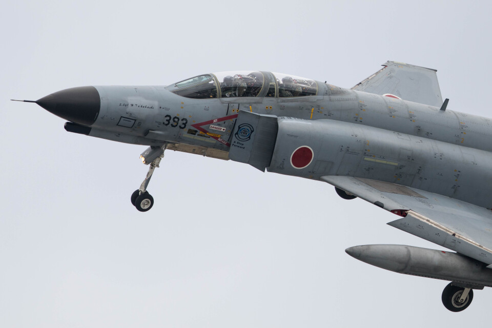Koenig117さんの航空自衛隊 Mitsubishi F-4EJ Phantom II (77-8393) 航空フォト