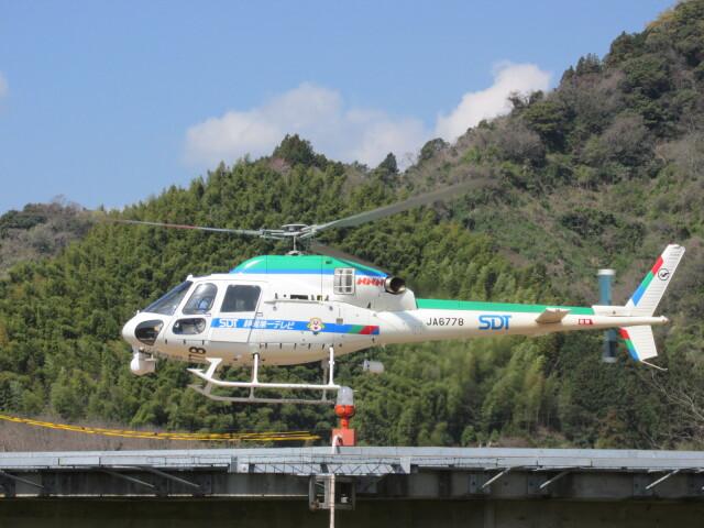ランチパッドさんが、静岡ヘリポートで撮影した中日本航空 AS355Nの航空フォト(飛行機 写真・画像)