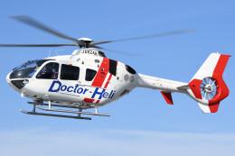 ほてるやんきーさんが、製鉄記念広畑病院で撮影した学校法人ヒラタ学園 航空事業本部 EC135P2+の航空フォト(飛行機 写真・画像)
