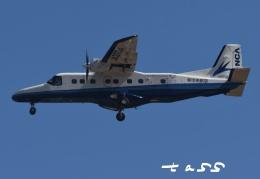 tassさんが、成田国際空港で撮影した新中央航空 Do 228-212 NGの航空フォト(飛行機 写真・画像)