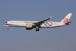 よんろくさんが、成田国際空港で撮影したチャイナエアライン A350-941の航空フォト(飛行機 写真・画像)