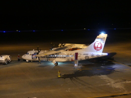 蒲田っ子さんが、釧路空港で撮影した北海道エアシステム ATR-42-600の航空フォト(飛行機 写真・画像)