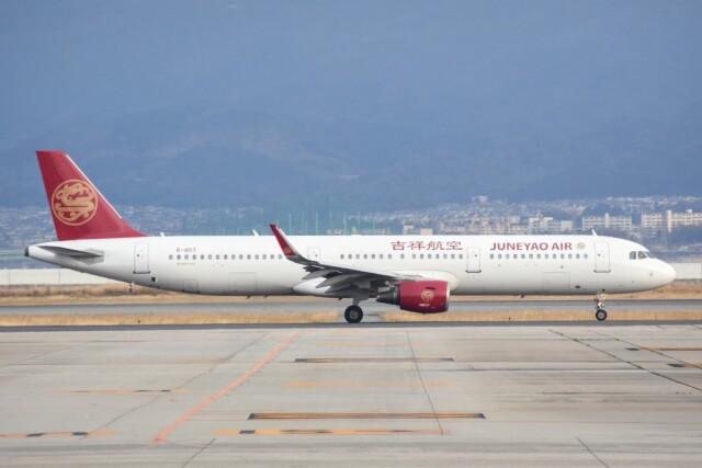 M.Tさんが、関西国際空港で撮影した吉祥航空 A321-211の航空フォト(飛行機 写真・画像)