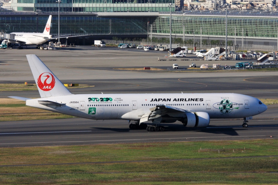 Hiro-hiroさんの日本航空 Boeing 777-200 (JA8984) 航空フォト