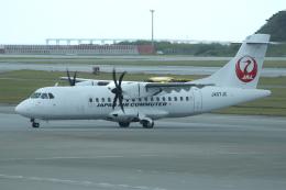 ゴンタさんが、那覇空港で撮影した日本エアコミューター ATR-42-600の航空フォト(飛行機 写真・画像)