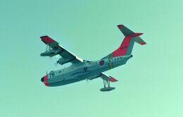 kotaちゃんさんが、相模湾上空で撮影した海上自衛隊 US-1の航空フォト(飛行機 写真・画像)