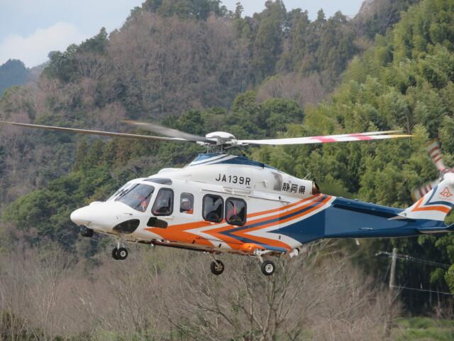 チダ.ニックさんが、静岡ヘリポートで撮影した静岡県消防防災航空隊 AW139の航空フォト(飛行機 写真・画像)