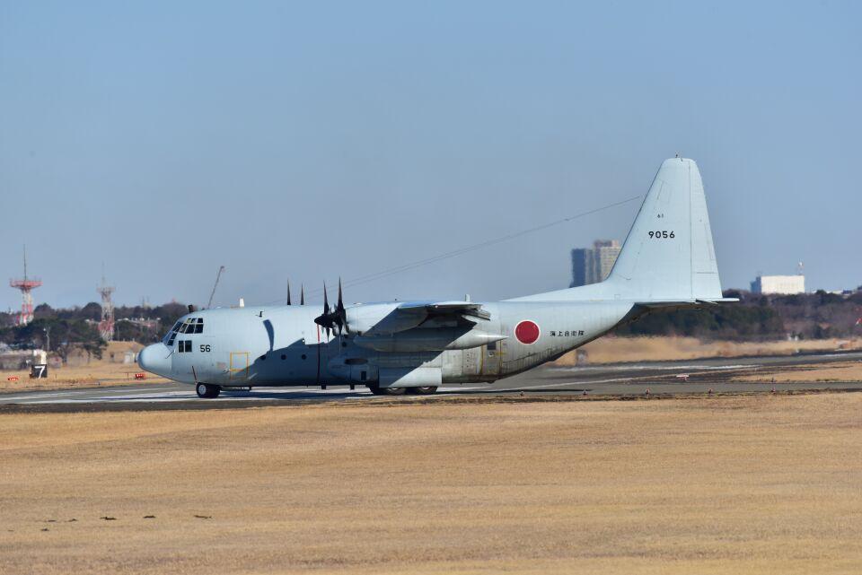 kotaちゃんさんの海上自衛隊 Lockheed C-130 Hercules (9056) 航空フォト