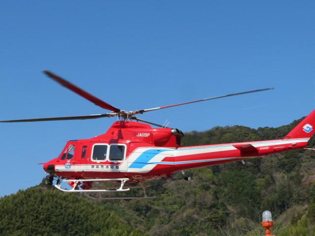 チダ.ニックさんが、静岡ヘリポートで撮影した静岡市消防航空隊 412EPの航空フォト(飛行機 写真・画像)