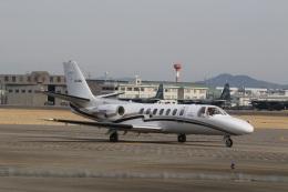 ショウさんが、名古屋飛行場で撮影した中日本航空 560 Citation Vの航空フォト(飛行機 写真・画像)
