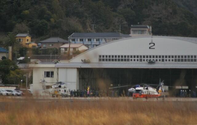 Smyth Newmanさんが、館山航空基地で撮影した海上自衛隊 SH-60Jの航空フォト(飛行機 写真・画像)