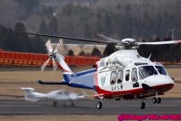 湖景さんが、福島空港で撮影した福島県消防防災航空隊 AW139の航空フォト(飛行機 写真・画像)