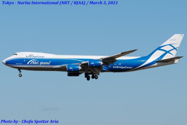 Chofu Spotter Ariaさんが、成田国際空港で撮影したエアブリッジ・カーゴ・エアラインズ 747-83QFの航空フォト(飛行機 写真・画像)