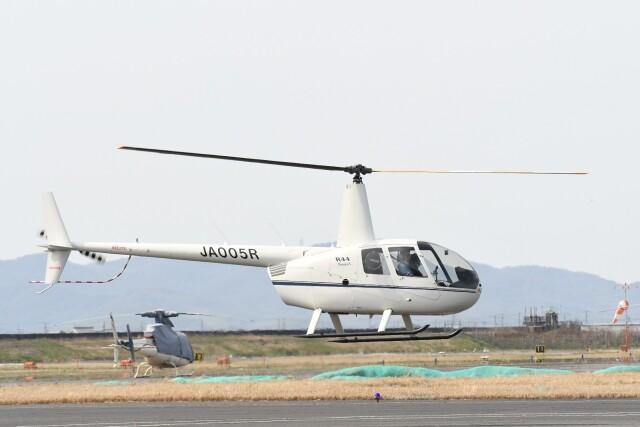ヨッシさんが、岡南飛行場で撮影した日本法人所有 R44 Ravenの航空フォト(飛行機 写真・画像)