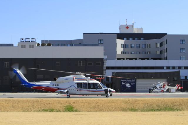 eokiiiiさんが、前橋日赤病院で撮影した山梨県消防防災航空隊 S-76Dの航空フォト(飛行機 写真・画像)