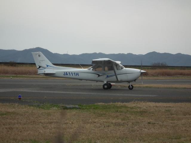 ヒコーキグモさんが、岡南飛行場で撮影した学校法人ヒラタ学園 航空事業本部 172S Skyhawk SPの航空フォト(飛行機 写真・画像)
