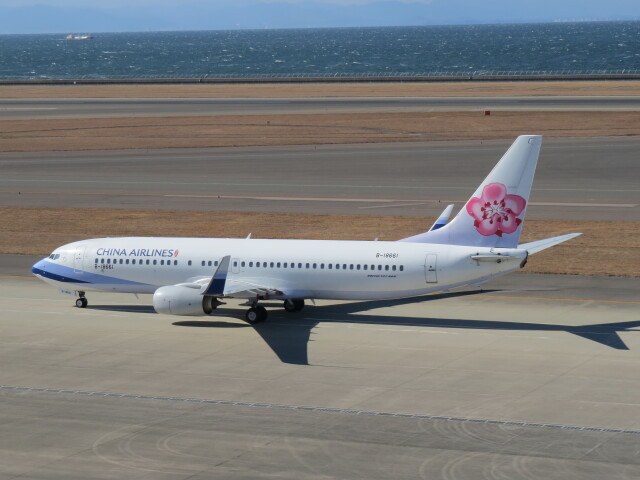 F.YUKIHIDEさんが、中部国際空港で撮影したチャイナエアライン 737-8ALの航空フォト(飛行機 写真・画像)