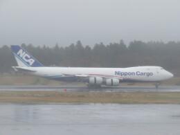 F.YUKIHIDEさんが、成田国際空港で撮影した日本貨物航空 747-8KZF/SCDの航空フォト(飛行機 写真・画像)