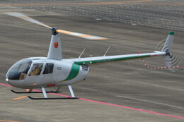 ほてるやんきーさんが、名古屋飛行場で撮影したセコインターナショナル R44 Raven IIの航空フォト(飛行機 写真・画像)