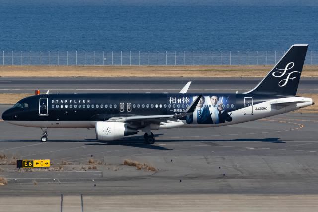 KoshiTomoさんが、羽田空港で撮影したスターフライヤー A320-214の航空フォト(飛行機 写真・画像)