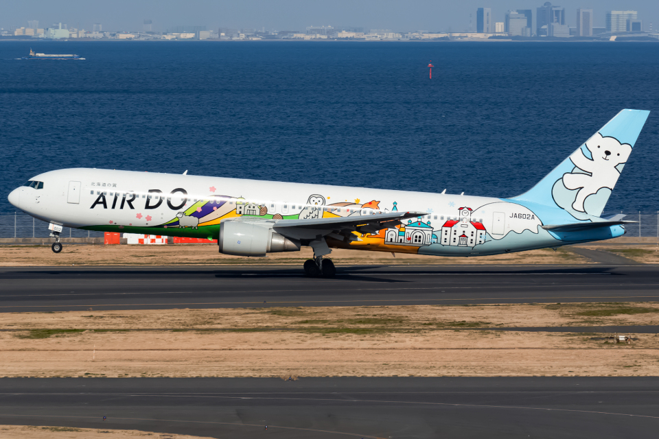 KoshiTomoさんのAIR DO Boeing 767-300 (JA602A) 航空フォト