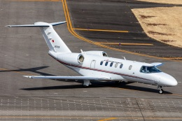 T spotterさんが、名古屋飛行場で撮影した国土交通省 航空局 525C Citation CJ4の航空フォト(飛行機 写真・画像)